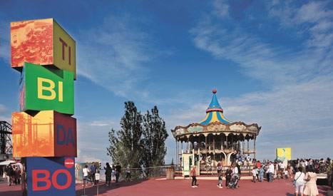 Le Parc d'attractions Tibidabo